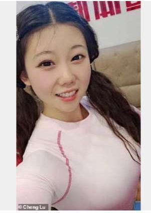 Cheng Lu