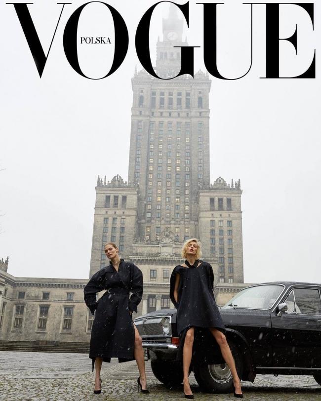 Oryginalna okładka polskiego Vogue